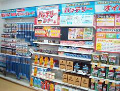 shop_goods